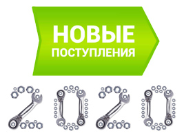 sollo-novinki-2020-filtr